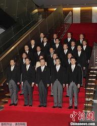 资料图:日本内阁10月1日总辞职,首相野田佳彦当日组建新一届内阁,实施他自去年出任首相以来的第三次内阁改组.