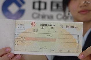银行本票申请书填写业务委托书