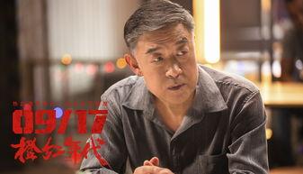 橙红年代定档9月17日陈伟霆马思纯演绎英雄赞歌