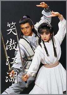 笑傲江湖1984第1集线上看litv线上影视