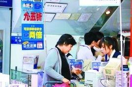 深圳首现可透支购物卡