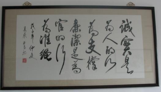 有关汉字的古诗词
