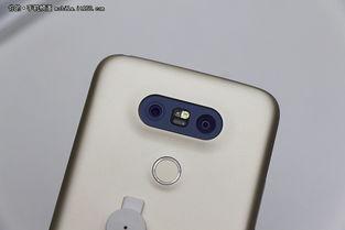 全金属 可变形机身设计 LG G5现场评测