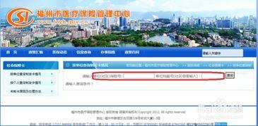 医保电话人工服务电话(北京社保客服电话是多少?)