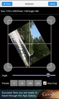 潜艇拼图安卓版v1.2下载