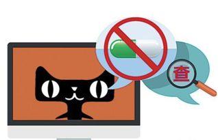 天猫医药馆按照国家食药监总局和河北药监局的政策要求,即将停止第三方平台药品网上零售业务.