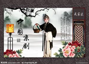 关于歌颂中国戏曲的诗句