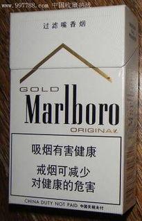 万宝路香烟价格表图(这个烟是万宝路什么型号多少钱)