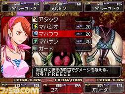 女神异闻录 恶魔幸存者 游戏发售前瞻