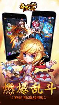 斗罗大陆神界传说2手机最新版下载 斗罗大陆神界传说2安卓官方版下载v1.0.8 9553安卓下载