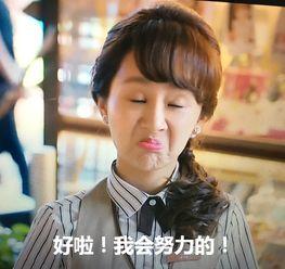 郑爽表情蜜汁尴尬,看到刘涛的我呆了