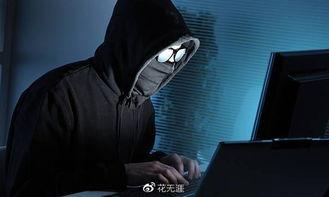 当一名黑客的基础知识是什么