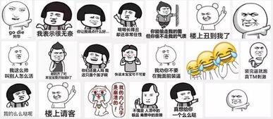 求助:中国有哪些有趣的文化现象??要讲五分钟啊