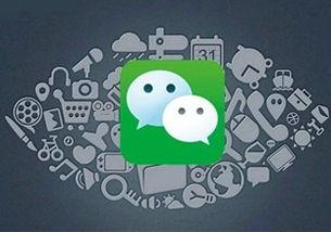 微信靠什么赚钱(如何在微信赚钱?)