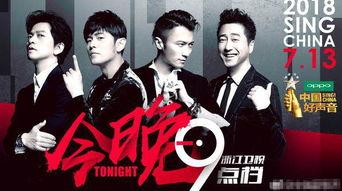 新一季《中国好声音》