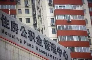深圳房产贷款(在深圳去银行做房产抵)