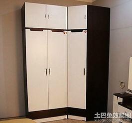 小型拐角衣柜