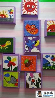 幼儿园环境布置 墙面布置 作品展