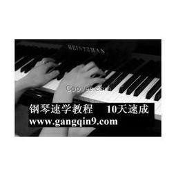 关于练钢琴的作文