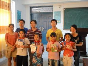 社区儿童演讲比赛活动方案