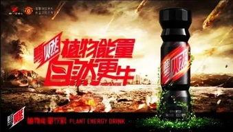 红牛若退出中国,谁将成为功能饮料市场的下一个王者