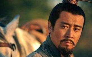 一龙压二虎, 刘备才是隐藏的高手, 武力应不逊于关张