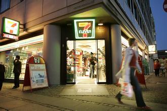便利店管理(小型超市如何管理)