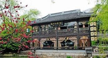 chaguan(茶馆第三幕概括)