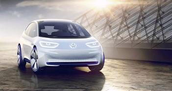 德国大众新能源汽车(大众新能源汽车有哪些,大众新能源汽车有哪几)