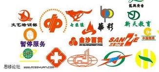 一些标志矢量素材 CDR
