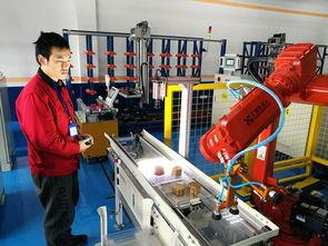 哪些大学开设有机器人专业 自学考试