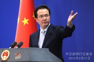 外交部就美报告称中国实施网络威胁等答问