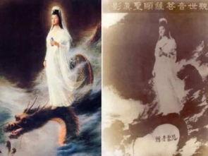 妙时空之奇妙佛缘 含观世音菩萨显圣真影