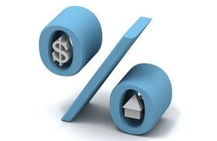 贷款需要什么条件(个人在银行贷款需要什)