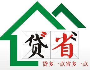 小额贷款要什么手续(中国邮政外地户口办理)
