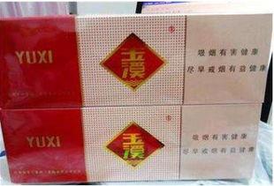 玉溪香烟(玉溪烟价格的多少)