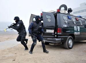 天津市公安局特警总队金鹰突击队成立