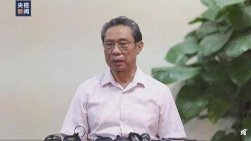 钟南山谈香港疫情防控建议开展全民核酸筛查