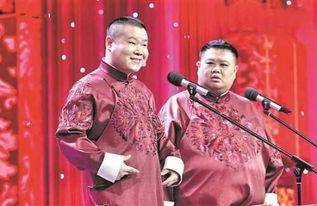 岳云鹏、孙越搭档表演相声.
