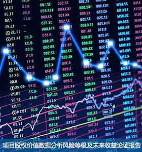 投资价值分析选哪些股票
