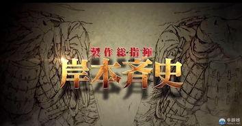 佐助竟是博人的师傅 火影忍者 新剧场版将在8月登录