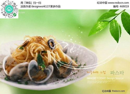 正宗韩国料理凉菜菜谱大全
