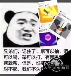 微信群小游戏互动(太原微信互动游戏(微)