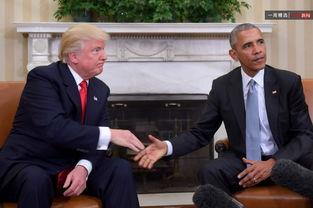 特朗普和奥巴马.