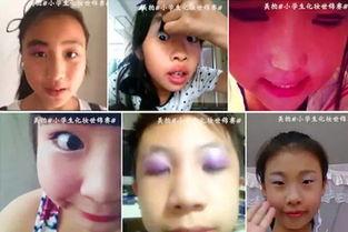 小学生化妆有什么危害