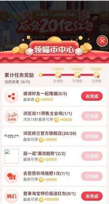 淘宝双11直播(2016年天猫双11晚会直播 为什么是浙江卫视)