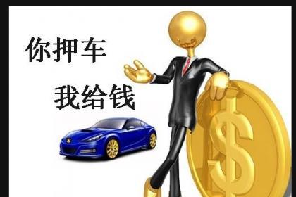 抵押贷款程序(、借款人必须按借款合)