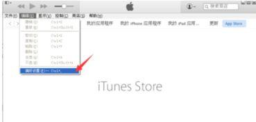 iTunes Store 目前无法处理你的购买怎么回事