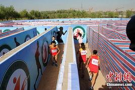 海内外200余名青少年金昌参加生存训练营活动