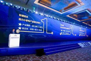 政企发力工业互联网助力湛江小家电产业集群发展